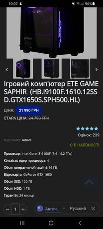 Игровой пк ete game saphir i3-9100F,gtx1650 super
