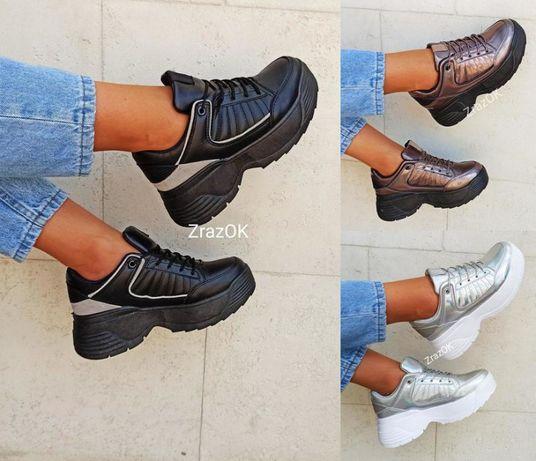 Sale Кроссовки криперы кеды на высокой подошве ботинки женские черные