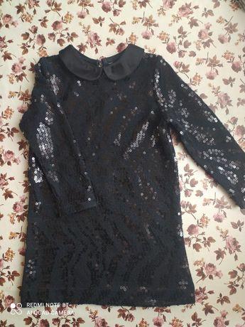 Плаття, платтячко, сукня
