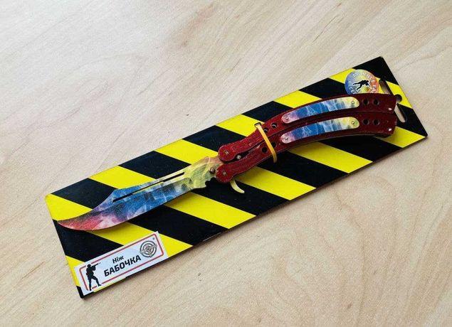 Деревянный нож бабочка в раскраске из игры Counter-Strike контра ножик