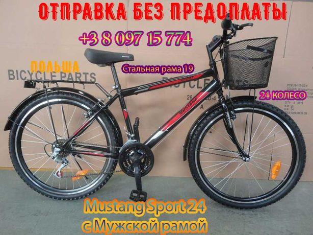 Городской Велосипед Mustang Sport 26 с мужской рамой Черно-Красный
