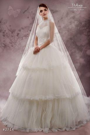 Весільна сукна