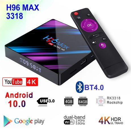 H96 Max TV Box Android 10.0 4GB 32GB WiFi 5G Bluetooth 4.0