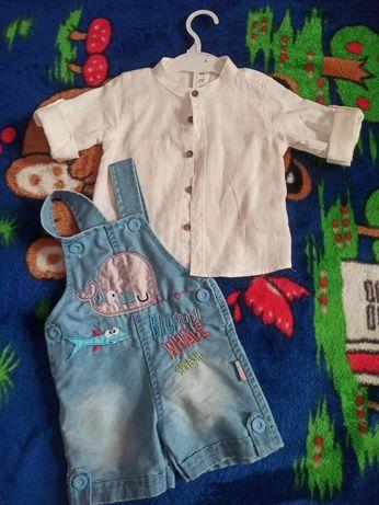 Рубашка и шорты-кобмез