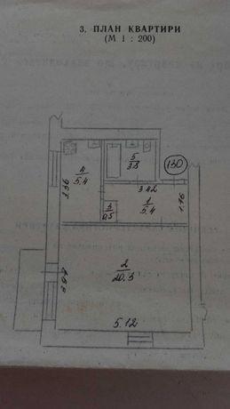 Квартира (5-тый этаж)однокомнатная.Г.Шостка,сумская обл,ул.Озерная 41а
