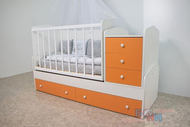 Детская кровать-трансформер для новорожденных+ПОдарок!