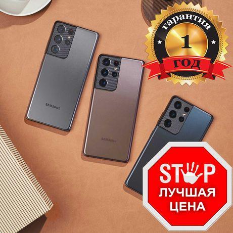 Samsung Galaxy S21 Ultra! Лучший смартфон самсунг с21! Гарантия 1 ГОД!