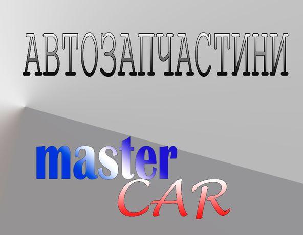 Авторазборка Шрот Рено Мастер Renault Master 2003-2010 Запчасти