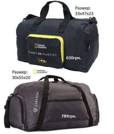 Дорожные сумки,на колеса,рюкзак CAT,VW,National Geographic|Free Достав