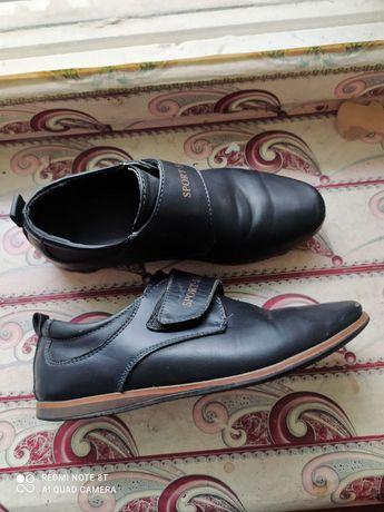 Туфли кожаные мальчику