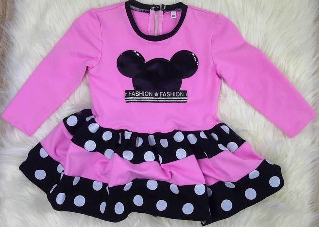 Nowa sukienka Myszka Minnie