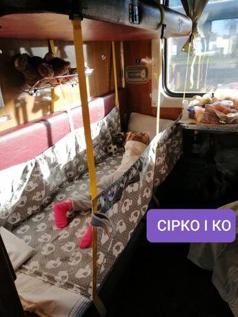 Гамак манеж в потяг, гамак манеж в поезд