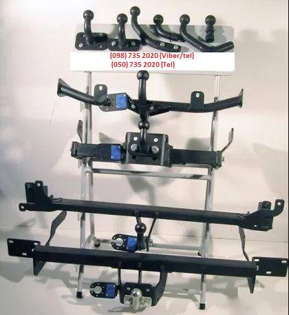 Фаркоп, тягово-сцепное устройство, Прицепное, Прицепне на все авто
