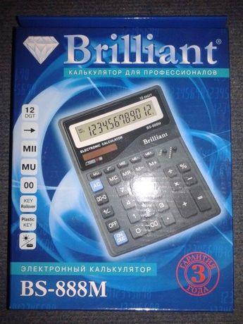 Калькулятор бухгалтерський