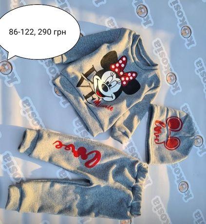 Костюм детский тёплый 98-104, 110-116 последний размер