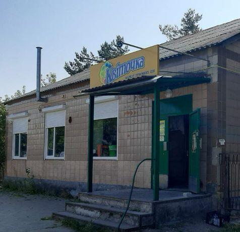 Продам торговое помещение Черкассы-Белозерье №185