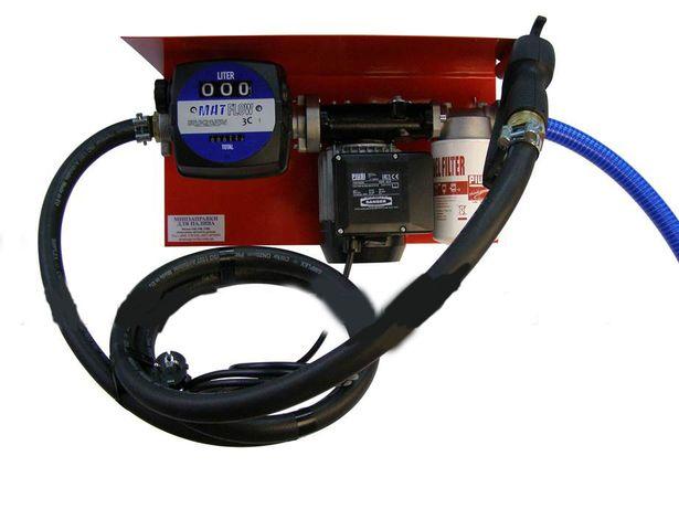 Мини АЗС 220 Вольт 56 л/мин с механическим счетчиком MAT FLOW
