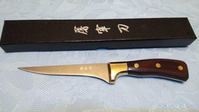 Универсальный кухонный обвалочный нож (14,5 см. лезвие)