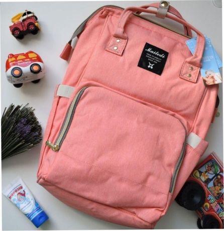 Сумка рюкзак для мам и малышей