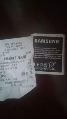 Bateria Samsung XCover 2