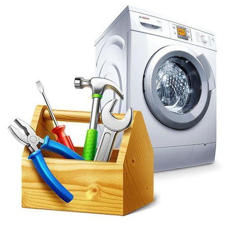 Срочный ремонт стиральных машин и бойлеров на дому.