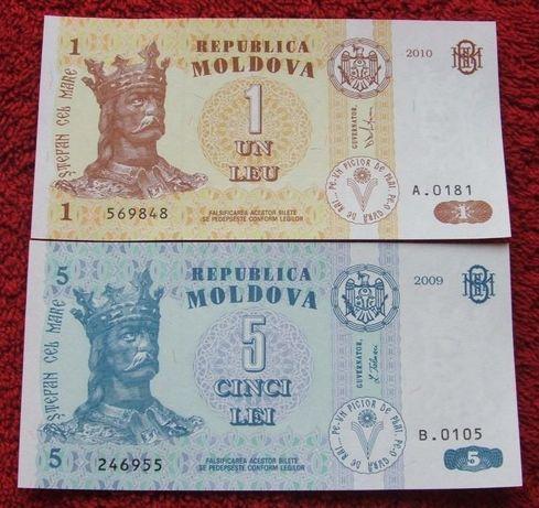 MOŁDAWIA Kolekcjonerskie Banknoty - 2 sztuki UNC