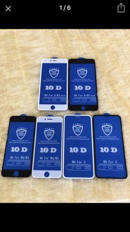 Стекла 3D,9D,10D на Айфон 6/6S/6+/7/7+/8/8+/X/XS/XSmax/XR/11/Pro/max