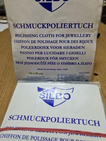 Silbo Салфетки чистка полировка золота серебра 200грн.
