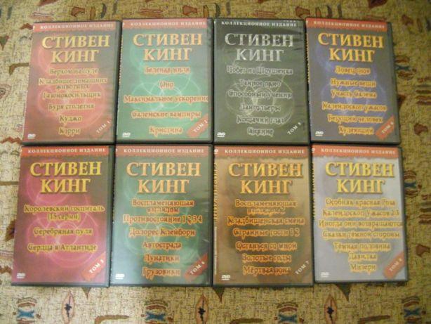 ДВД коллекции фильмов.