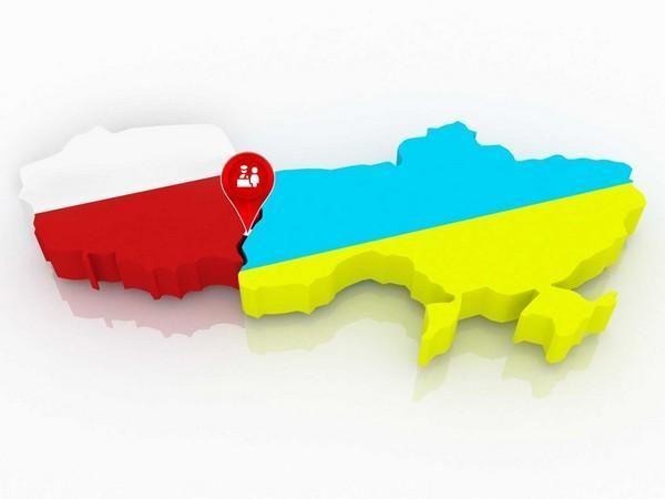 Доставка товарів з Польщі ( Доставка товаров с Польши )