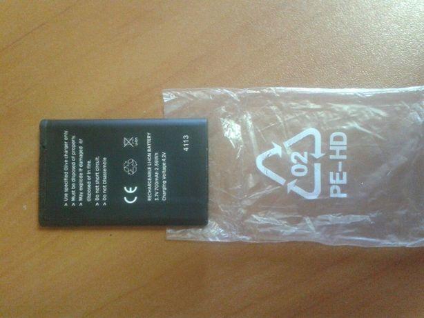 Аккумулятор Nokia BL-5C АКБ