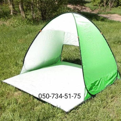 Палатка пляжная двухместная самораскладывающаяся 150*165*110 см