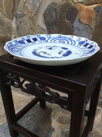 Prato Porcelana Chinesa séc XVIII 29 cm
