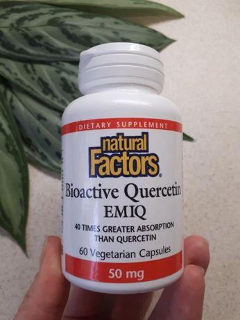 Кверцетин natural factors emiq 50 мг