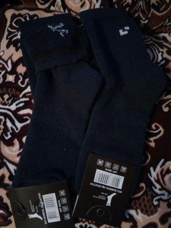 продам носки мужские махровые 40-45