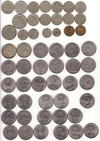 Монети/монеты Рубли СССР (коллекция)