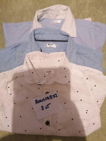 Sprzedam koszule chłopięce