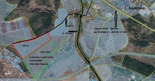 Продам участок 24 га ОСГ в 20 км от Днепра