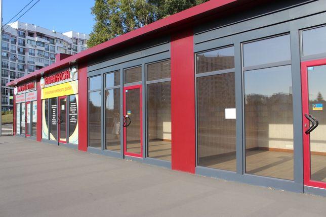 Продам магазин под ключ в центре города. ул. Клочковская