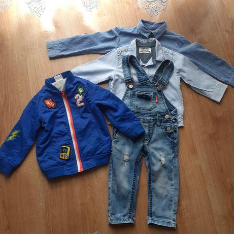 Ubrania chłopięce