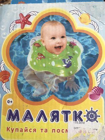 Круг для купания Малятко