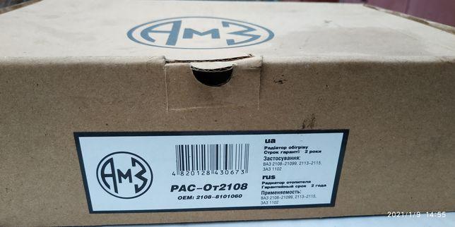 Радиатор отопителя ЗАЗ Таврия 1102 ; ВАЗ 2108-21099,. 2113-2115.