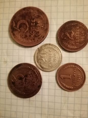 Монеты 1924года СССР