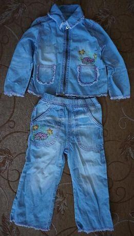 Джинсовый костюм Gloria Jeans 2 года/92см