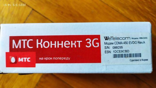 МТС Коннект 3G Модем CDMA-450 (виробник - Корея)