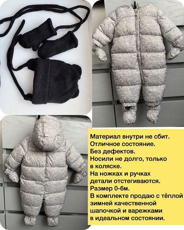 Зимний Комбинезон GAP (0-6м)