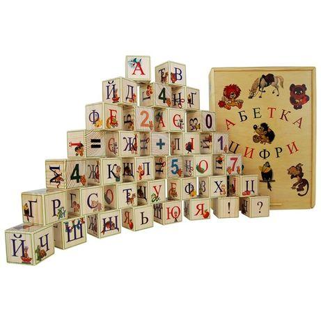 Деревянные кубики-алфавит (Украинский язык, русск язык) 35 штук