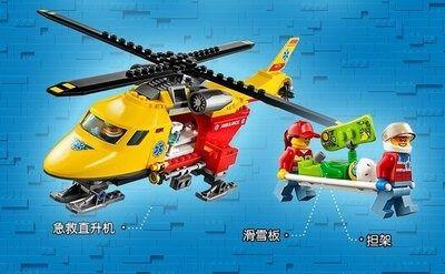 Конструктор  Вертолет скорой помощи аналог Lego City 10868