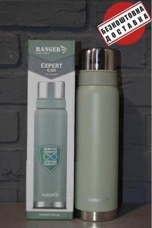 Термос Ranger Expert /Термос для напитков 0.9L