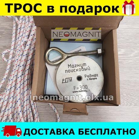 ПОИСКОВЫЙ ⨀⨀ МАГНИТ неодимовый F-300, РЕДМАГ, ТРИТОН + ТРОС в подарок!